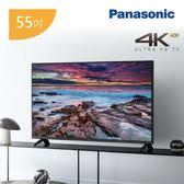 領200現折↘結帳再折 Panasonic 國際牌 TH-55FX600W 55吋 LED 4K電視 極致完美 基本桌上安裝+舊機回收