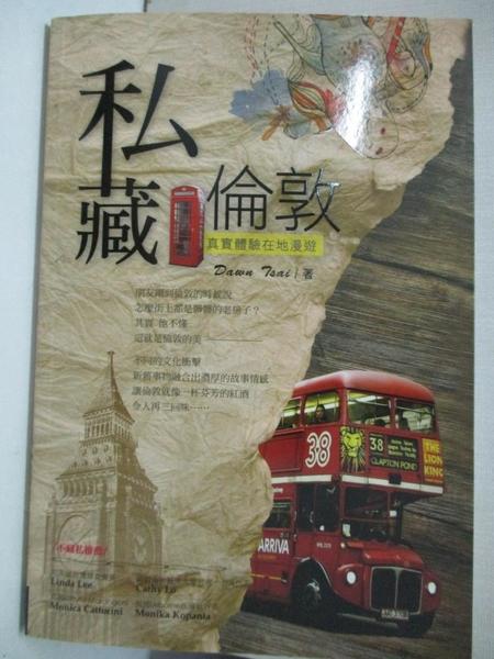 【書寶二手書T5/旅遊_IDN】私藏倫敦:真實體驗在地漫遊_Dawn Tsai