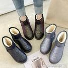 雪地靴女 雪地靴女秋冬季新款百搭時尚加絨棉鞋加厚短筒厚底一腳蹬短靴 快速出货