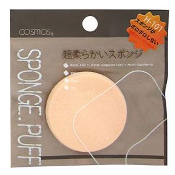COSMOS H101 超柔細兩用粉餅海綿 1入 S30323【娜娜香水美妝】03235
