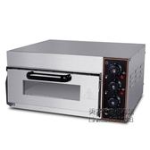 圣煥單層烤箱商用一層蛋撻雞翅披薩烤箱商用小型生蠔烤箱電烤箱 每日下殺NMS