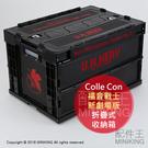 日本代購 空運 Colle Con 福音...