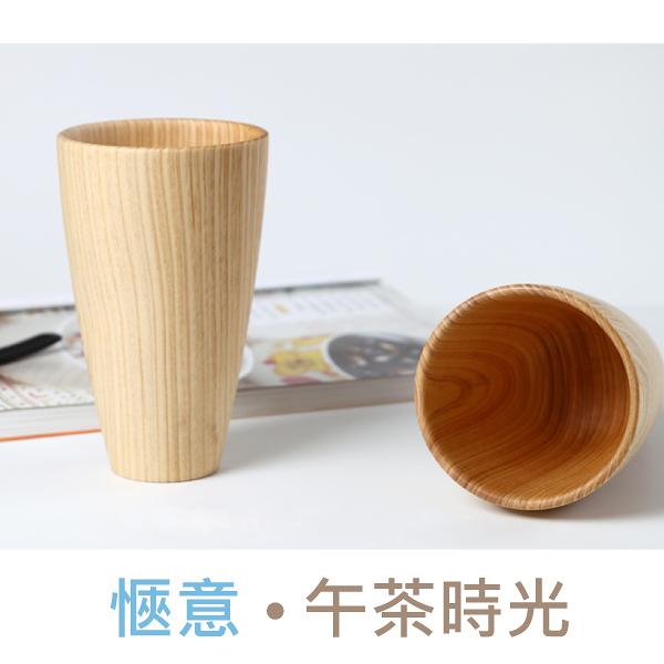 水杯 自然風木質水杯 泡茶杯 水瓶     【KCP022】-收納女王