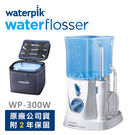 【美國Waterpik】旅行用沖牙機 原...