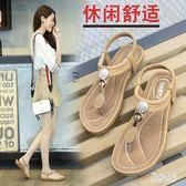 新款民族風波西米亞涼鞋女 夏舒適防滑牛筋軟底大碼平底夾趾女鞋 mj14209『男神港灣』