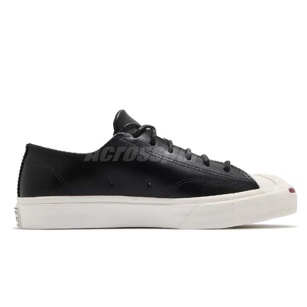 Converse 帆布鞋 Jack Purcell 黑 白 男鞋 女鞋 皮革 運動鞋【ACS】 170098C