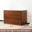 實木斗櫃收納櫃現代簡約輕奢宜家五斗櫥美式臥室抽屜式特價儲物櫃