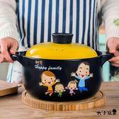 橙葉砂鍋燉鍋家用陶瓷煮粥小沙鍋耐高溫燃氣明火煲仔飯米線煲湯鍋【大咖玩家】T1