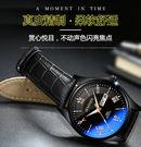 超薄時尚潮流手錶男士真皮帶韓版男錶防水學生石英錶夜光腕錶 〖米娜小鋪〗
