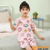 純棉兒童睡衣夏季薄款女童洞洞棉家居服組合裝夏天呼吸棉短袖空調服【小桃子】