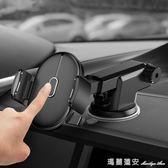 屏固車載手機支架吸盤式汽車用導航架車上出風口卡扣支撐架多功能 全網最低價最後兩天igo