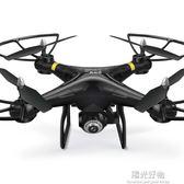 無人機專業 四軸飛行器戰斗航模型 遙控飛機直升玩具兒童 全館9折igo