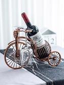 紅酒架擺件創意紅酒杯架家用展示葡萄酒瓶架子創意歐式倒掛掛架 快速出貨