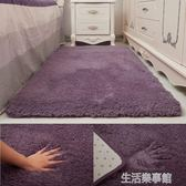 NMS 北歐加厚羊羔絨客廳茶幾地毯臥室床邊飄窗毯榻榻米長方形滿鋪 生活樂事館