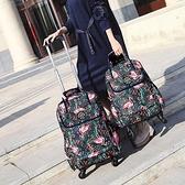 新品雙肩拉桿背包可拆可折疊購物拖包萬向輪旅行箱超輕防水可登機 - 風尚3C