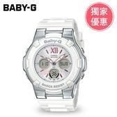 CASIO卡西歐 BABY-G 運動休閒錶 BGA-110BL-7BDR