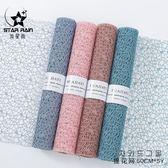 鮮花包裝紙花束材料紗玫瑰花花束包裝網紗