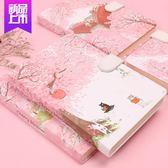 創意可愛手帳本小清新少女心唯美櫻花粉日記記事磁扣筆記本文具