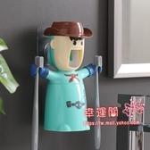 擠牙膏器 全自動壁掛吸壁式卡通創意牙刷置物架懶人按壓擠壓器套裝 4色