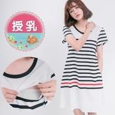 漂亮小媽咪 慵懶感哺乳洋裝 【B2907GU】 時尚 洋裝 孕婦裝