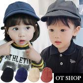 [現貨]兒童帽子 男女童棉質軟頂棒球帽 短檐帽 素面 帽圍可調 防曬 旅遊 親子穿搭 C5019 OT SHOP