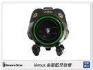 Gravastar Venus 金星藍牙音響 喇叭 音樂 音箱 重低音 黑/白/紅/綠(公司貨)