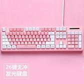 鍵盤 機械手感有線鍵盤臺式電腦筆記本辦公專用打字游戲發光薄膜可愛少女【快速出貨八折下殺】
