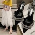 穆勒鞋 包頭拖鞋女外穿時尚百搭夏季韓版網紅尖頭高跟穆勒半拖鞋 夢藝家