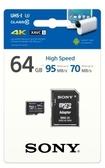SONY 64GB Mirco SDXC UHS-1 C10U3 UX2A 記憶卡附轉卡 (SR-UX2A)