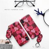 日韓紅色愛心蘋果8手機殼iphone7plus/8p/6s/x全包防摔軟殼套女款  檸檬衣舍