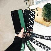 女款全包防摔8plus新款七掛繩6s個性創意六七八p磨砂6軟黑邊保護套iphonex『韓女王』