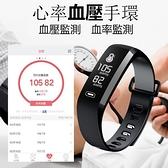 現貨-智慧手環測睡眠監測手錶老人健康防水運動計步m2  名購居家