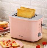 面包機 烤面包機家用自動2片多功能早餐多士爐吐司機 曼慕衣櫃 JD