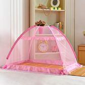 嬰兒蚊帳罩寶寶蚊帳新生兒童bb床防蚊罩無底蒙古包免安裝可折疊·享家生活館YTL