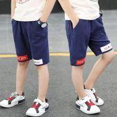 男童短褲 外穿夏薄款中大童15歲純棉中褲LJ9852『科炫3C』