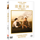 遠離非洲 DVD Out of Afri...