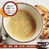 豆點咖啡➤ 肯亞 蜂蜜 AA TOP 水洗 ☘單品特價☘ 濾掛10入