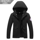 售完即止-加絨衝鋒外套 戶外衝鋒衣男女三合一可拆卸冬季加絨加厚防風外套庫存清出(12-26T)