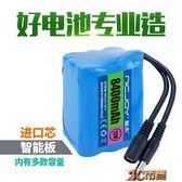 12V鋰電池大容量音響移動電源伏戶外小體積大容電瓶可充電電池組 igo免運