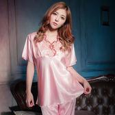 【Beauty's Secret】SK9058 復古風冰絲衣褲組(淺粉)