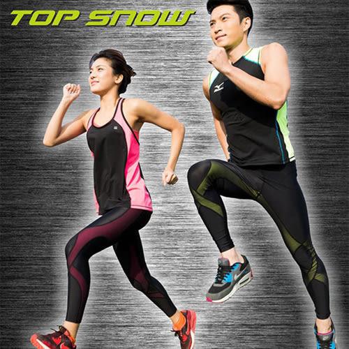 Top Snow 3M高彈力支撐壓縮體適能褲
