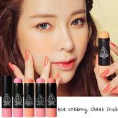 韓國 3CE(3CONCEPT EYES) 奶油腮紅棒 7g 多色可選 ◆86小舖 ◆