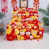 鼠年吉祥物公仔掛件生肖鼠小老鼠毛絨玩具布娃娃玩偶年會禮品 color shop