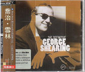 【正版全新CD清倉 4.5折】The Definitive George Shearing 喬治.雪林 : Verve決定盤