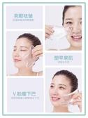 刮痧板 水晶板刮痧女透明臉部美容瘦臉疏通經絡面部排毒全身通用刮臉神器 夢藝