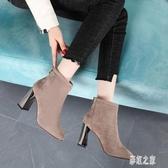 高跟馬丁靴女粗跟短靴2019新款英倫風復古磨砂女鞋秋冬季靴子 XN7325【彩虹之家】