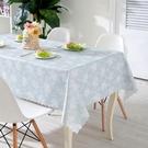 桌布 茶幾餐桌桌布防水防油免洗pvc塑料...