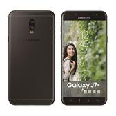 【輸入折扣碼S400再折】SAMSUNG Galaxy J7+ 32G (SM-C710)