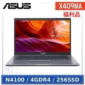 【展示福利品】 ASUS X409MA-0061GN4100 14吋 筆電 (N4100/4GDR4/256SSD/W10H)