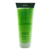 AMIDA葉綠素(調理素)200ML